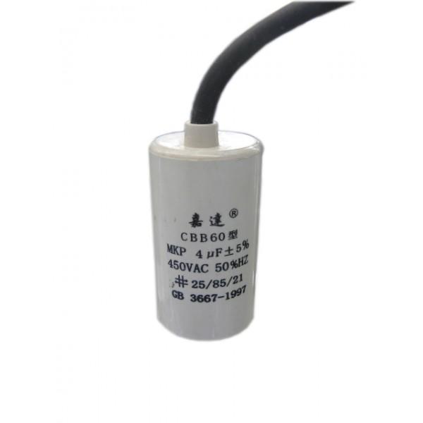 CBB60MKP-4/VC 4uF 450VAC 聚丙烯膜電容 (PN: 10820538)
