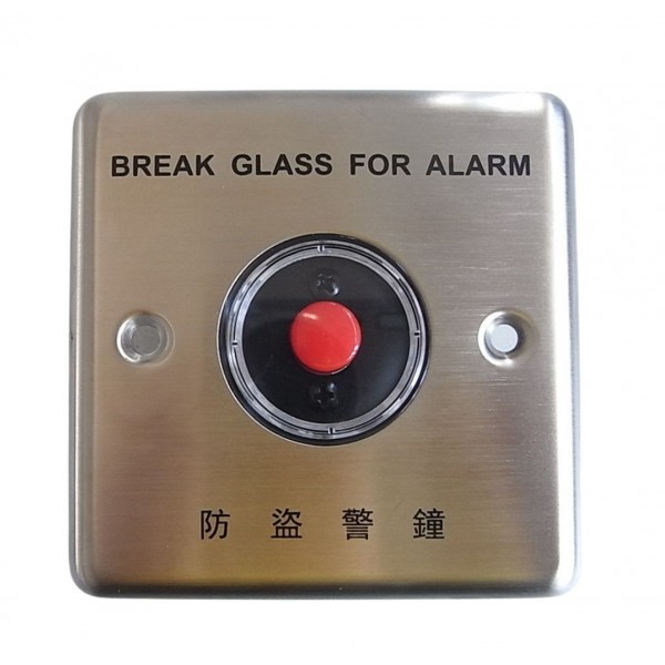 MSA-230/ALARM  (BREAK GLASS TYPE) 防盜警鐘按制 (PN: 11160156)