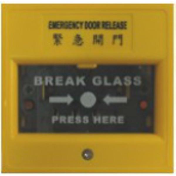 【miTEC】MCP-15/Y 黄色明裝緊急開門開關 (PN: 11160168)