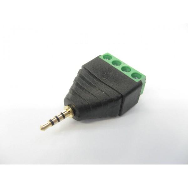 2.5-M4-T/VC 2.5mm 接線立體聲公插(4段式) (PN: 14130403)