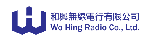 Wo Hing Radio