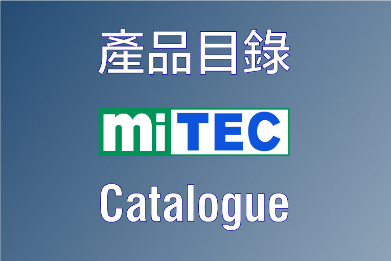 mitec catalogue
